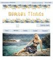 Tienda online moda chica flores oro y azul